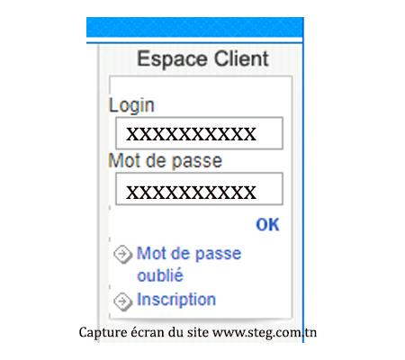 Se connecter à mon espace client steg tunisie